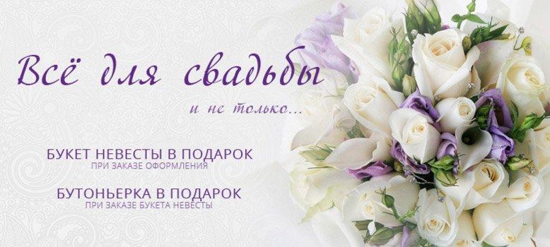 magazin-tsveti-24-chasa-v-saratove