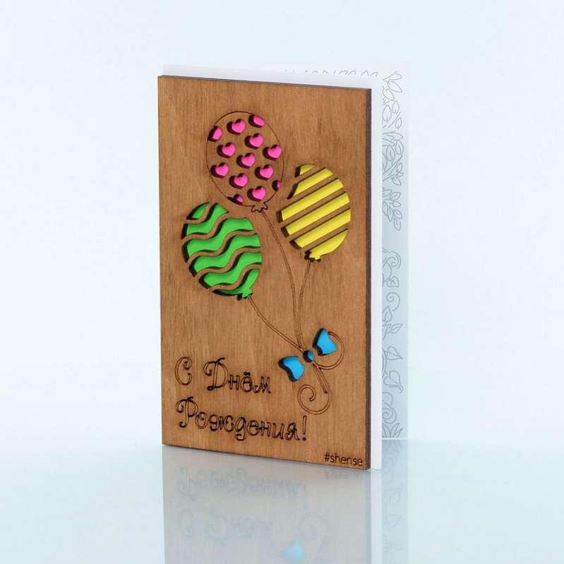 открытки из дерева на заказ окружающих стильностью изяществом